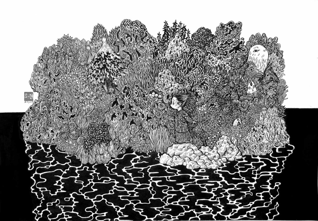 The Island, 2009, Shahril Nizam