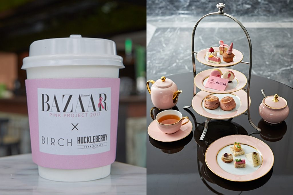 BAZAAR PINK PROJECT 2017: ALL THE CAFES AND HOTELS YOU CAN HAVE TEA AT FOR A GOOD CAUSE