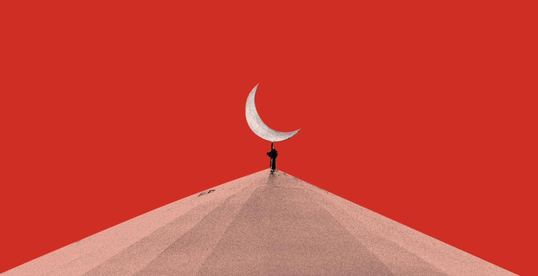 How to Fight Islamophobia