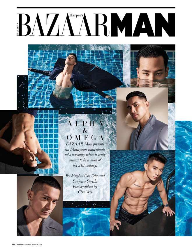 MB2003_BazaarMan-Cover